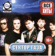 SEKTOR GAZA  СЕКТОР ГАЗА SECTOR GAZA  RUSSIAN POP MUSIC 180 SONGS
