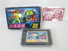 MSX Yokai yashiki Boxed Japanese Game 0705 MSX