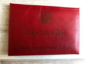 Chernobyl identity card skipping to exclusion zone Pripyat Radiation Monitoring