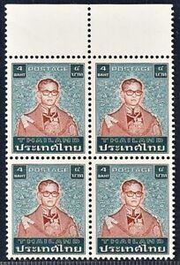 Definitive Stamp - 1984 King Rama IX - 7th Series - 4 Baht - Block of 4 stamps
