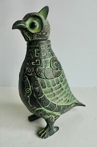 WONDERFUL OLD CHINESE / PERSIAN BRONZE CENSER IN THE FORM OF A MYTHICAL BIRD