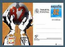 """SPAIN - SPAGNA - 1982 - Cart. Post. - Campionato di calcio """"Spagna '82"""". E3397"""