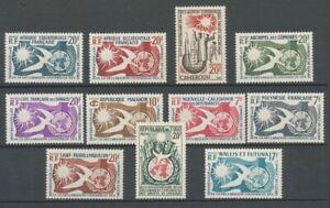1958 Afrique 10ème anniv Déclaration droits de l'homme Série 11 Timbres H2475