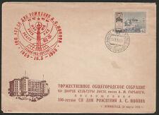Alexander Popov Russian Radio Inventor Rival of Guglielmo Marconi Cover+Postmark