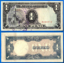 Japan 1 Peso 1943 Stamped Occupation by Philippines FREE Shipping Worldwide