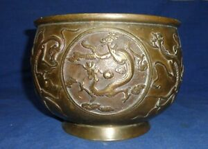 Antique Old Collectible Early Period Chinese Dragon Bronze Bowl Pot Artist Sign