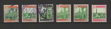 Arabie Saoudite 6 timbres oblitérés anciens Mosquée du Prophète /T2891