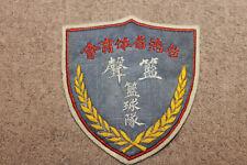 Original Vintage R.O.K. Republic of Korea Army Padded Wool Service Uniform Patch