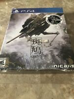 Ikaruga: Limited Edition (PS4 Playstation 4) New/Sealed - Free Boxed Shipping