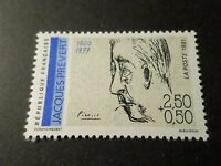 FRANCE 1991, timbre 2685, PREVERT par PICASSO neuf**, WRITER, PAINTING MNH STAMP