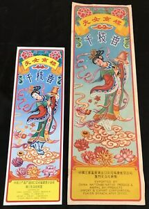 vintage China Fairly Lady joss sticks advertising label x2 天女商標 千枝香 中国土产畜产进出口公司