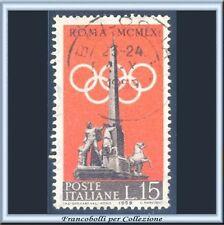 1959 Italia Repubblica 17ª Olimpiade Roma 1960 L. 15 rosso arancio n. 861 Usato