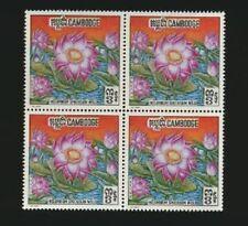 Cambodia Flower Mint NH Block of Four #231 Nelumbium Speciosum Issued in 1970