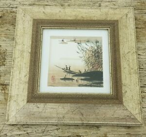 Small Framed Oriental Japanese Storks Seascape Signed Watercolour Painting