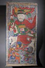art asie Parchemin de chaman Dao 176