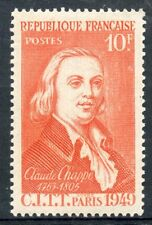 TIMBRE FRANCE NEUF N° 844 * CLAUDE CHAPPE / Neuf charnière