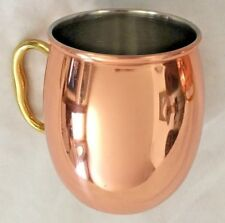 """Metal 4"""" Copper Cup w Brass Handle"""