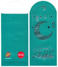 MRE * Texas Coca-Cola Aidilfitri Sampul Duit Raya / Green Packet #1