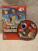Nintendo Wii Tested, New Super Mario Bros, Japan Ver. No Manual, US SELLER!