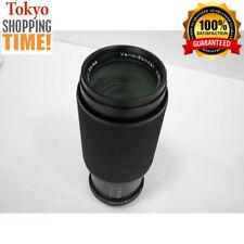 [EXCELLENT+++] CONTAX CARL ZEISS Vario Sonnar T* 80-200mm F/4 MM J Lens JP
