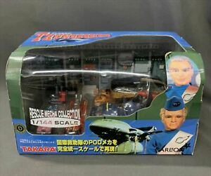 Used TAKARA / CARLTON RESCUE MECHA COLLECTION 2 CLASSIC THUNDERBIRDS 1/144
