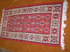 Stunning  0LD HAHD-MADE CHIPROVSKI  Rugs  Bulgaria size 70 ''x 32.5''