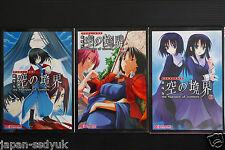 JAPAN Kara no Kyoukai the Garden of sinners manga Magi-Cu 4koma 1~3 Complete Set