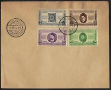 EGYPT 1946 FIRST PHILATELIC EXPOSITION COVER SG 307-310 HORIZONTAL FOLD SEE SCAN
