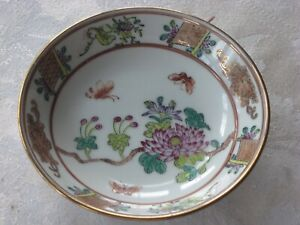"""Vintage 5 1/2"""" A.C.F Japanese Porcelain Ware Hand Painted Small Bowl Exquisite"""
