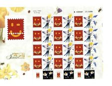 ISRAEL - MY OWN STAMPS - Flowers - 2006 Stamp Expo - Sheet of 12 Stamps MNH