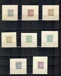++ 1932 Revolutioneers 4 Nominal in Different Colour Thick Paper