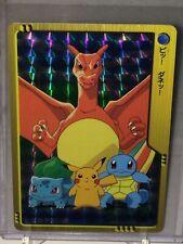 CHARIZARD 2000 VINTAGE POKEMON POCKET MONSTER PRISM HOLO BANDAI ANIME COLLECTION