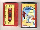GIOCA E SUONA CON CRISTINA D'AVENA Musicassetta 33 OTTIMO Mc Audiocassetta 1989