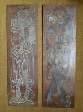 More details for antique pair of large medieval knight copper printing plates arms armour effigy