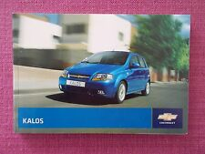 CHEVROLET KALOS (2005 - 2009) OWNERS MANUAL- USER GUIDE - HANDBOOK. (YJL 1160)