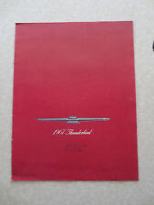 1967 Ford Thunderbird cars advertising booklet