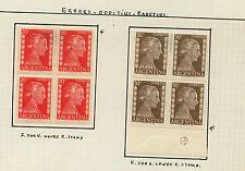 Argentina  Eva Peron stamp  error  in blocks             MS1015