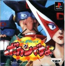 USED PS1 Time Bokan Series: Bokan Desuyo Japan Import