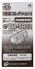 Tomytec TM-TR02 Powered Motorized Chassis (N scale)