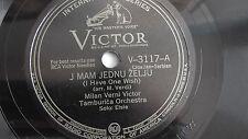 Milan Verni Victor Tamburica Orch. – 78rpm 10-inch – Victor #V-3117
