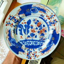 assiette chine or japan Imari Kangxi ? ,22,2 cm de Diameter,chine. Asie. japan??