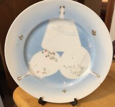 Vintage Blue & White Japanese Plate