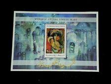 PALESTINE AUTHORITY #176, 2004, VIRGIN MARY SOUVENIR SHEET, MNH, NICE! LQQK