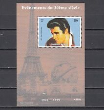 Niger, 1998 issue. Elvis Presley value as a s/sheet.