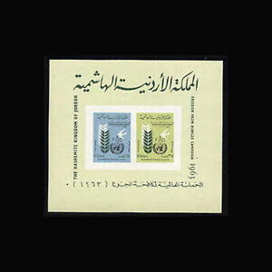 Jordan, Sc #399a, Imperf, MNH, 1963, S/S, FAO, Freedom from Hunger, FIDAS8P-9