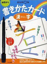 Learn to write Japanese language easy KANJI Kumon cards Workbook with pen Japan