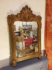A Beautiful Antique 19th Century French Giltwood Hand Carved Wall Pier Mirror