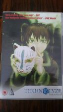 Texhnolyze Complete Collection 6 Disc Anime Box Set Region 2 UK DVD