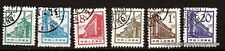 94T3 CHINE  serie 6 timbres oblitérés: architecture