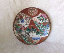 Antique Japanese Kutani Plate ca: 1900 Meiji Period 8 1/8""